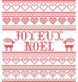 french merry christmas joyeux noel vector image vector image