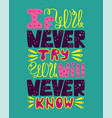 if you never try you will never know vector image vector image