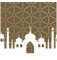 mosque islamic logo vector image