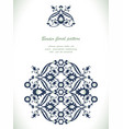 arabesque vintage ornate border damask floral vector image vector image