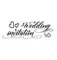 brush calligraphy wedding invitation vector image vector image