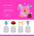 flat theatre icons landing page template vector image vector image