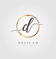 gold elegant initial letter type d vector image vector image