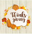 greeting card for thanksgiving day with pumpkins vector image