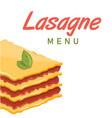 lasagne menu lasagne background image vector image