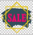 modern minimalist sales banner vector image vector image