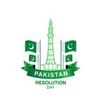 3rd march happy pakistan day