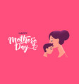 happy mothers day banner of mother kissing son vector image vector image