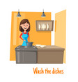 housewife at kitchen washing dishes woman vector image
