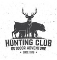 hunting club badge concept vector image
