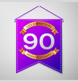 ninety years anniversary celebration design vector image vector image