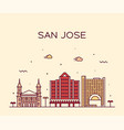 san jose skyline northern california usa vector image vector image