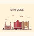 san jose skyline northern california usa vector image