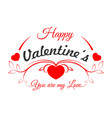 valentines day february 14 promotional poster with vector image vector image