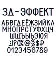 3d effect cyrillic alphabet vector image