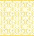 abstract shape kaleidoscope geometry seamless vector image