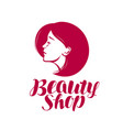beauty shop logo or label makeup cosmetic spa vector image vector image