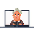 educator teaching an internet online course vector image