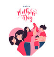 happy mothers day card of mom with children vector image