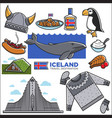 iceland travel tourism landmarks and reykjavik vector image vector image