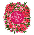 mother day pink flower wreath greeting card design vector image vector image
