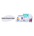 people doing online shopping bicycle web shop vector image vector image
