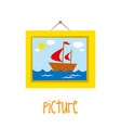 picture on white background vector image