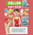 seller profession hiring shop assistant vector image vector image