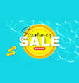 summer sale season sale cute poster template with vector image