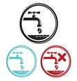Water tap icons vector image vector image