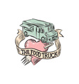Food Truck Heart Fork Etching vector image vector image