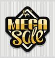 logo for mega sale vector image