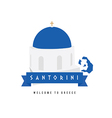 santorini island greece symbol in blue and white vector image vector image