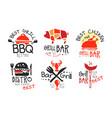 set minimalistic logos for grill bar