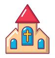wedding church icon cartoon style vector image vector image
