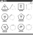 draw basic geometric shapes color book vector image vector image