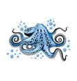 cartoon skye blue octopus clip-art isolated on vector image vector image