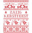 christmas pattern dutch zalig kerstfeest vector image vector image
