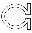 fish symbol icon black color flat style simple vector image vector image