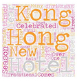 Hotels In Hong Kong text background wordcloud vector image vector image