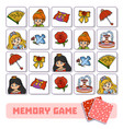 memory game for children cards with princess and vector image vector image