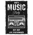 music party black poster template with boombox vector image vector image