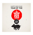 happy new year the year of the pig chinese new vector image vector image