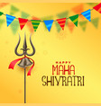 hindu festival maha shivratri greeting background vector image vector image
