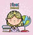 pixel school art vector image