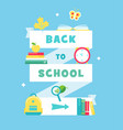 back to school sale banner vector image vector image