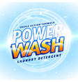 detergent and cleaning product packaging creative vector image vector image