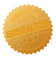 gold assembled in australia award stamp vector image vector image