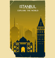 istanbul city turkey in old style vector image