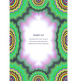 Colorful page frame ornament design template vector image vector image